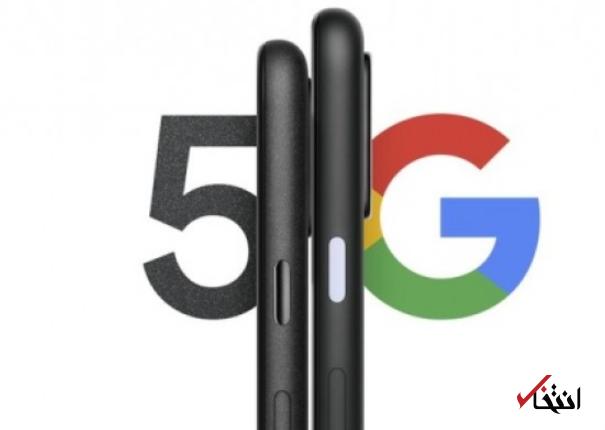 اطلاعاتی جدید از گوشی گوگل پیکسل 5 منتشر شد