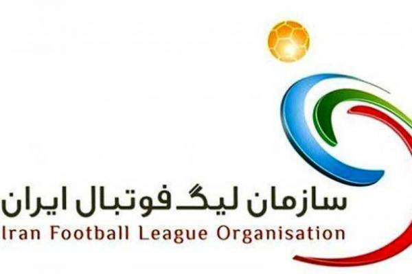 آخرین اخبار از جابجایی آنلاین فوتبال ایران، جدایی هافبک پرسپولیس و مذاکره سعید واسعی با استقلال