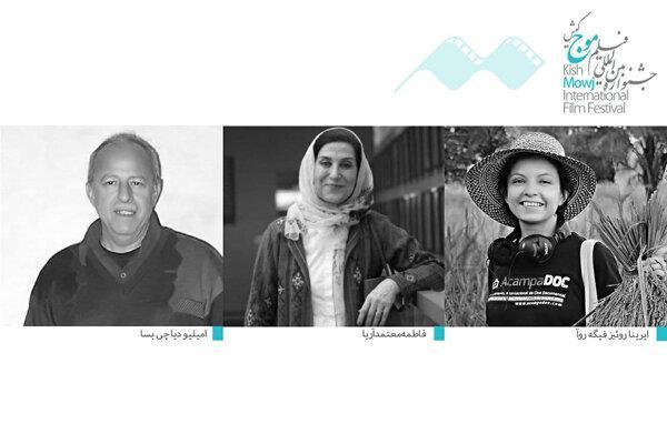 3 سینماگر بخش بین الملل جشنواره موج را داوری کردند