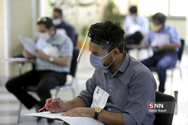 المپیاد علمی دانشجویی منطقه 9 در دانشگاه فردوسی مشهد برگزار می گردد